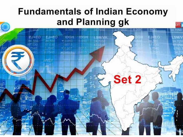 Fundamentals Indian Economy and Planning gk Read - Competitive Entrance Exams Gk Set 1