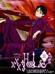 xxxHOLiC・Rou Adayume Online HD - AnimeFLV