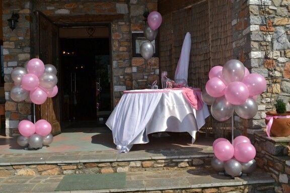 Συννεφάκια με μπαλόνια βάφτισης