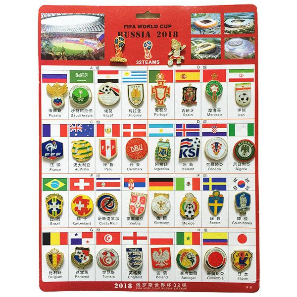 2018 Fifa Russia World Cup Soccer 32 Teamslogomascot Pin 34 Badges Set Gift Discount Price 29 99 Buy It Now On Ebay F Russia World Cup Fifa World Cup Fifa