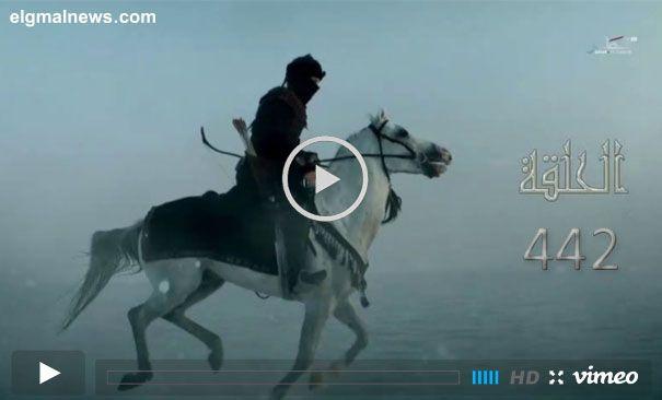 مشاهدة وتحميل مسلسل قيامة ارطغرل الجزء الخامس الحلقة 442 مدبلج للعربية يوتيوب Z Arts Art Poster