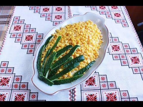 Салат с кукурузой и курицей Салат кукуруза быстрый рецепт Салат курурудз...