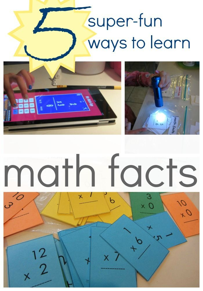 5 super-fun and creative ways to learn math facts --> how do YOU help your kids learn these? not easy!!
