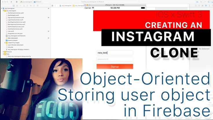 Instagram Clone: Swift 3 Object-Oriented Programming part 2