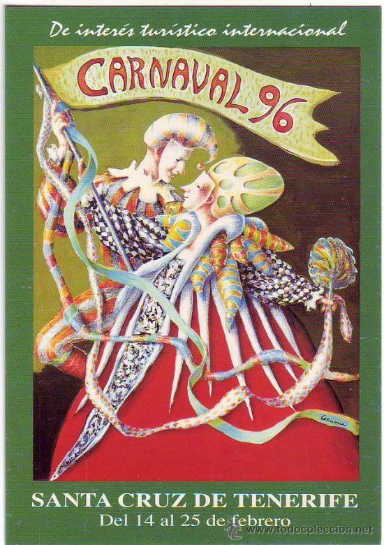 cartel carnaval 96 santa cruz de tenerife