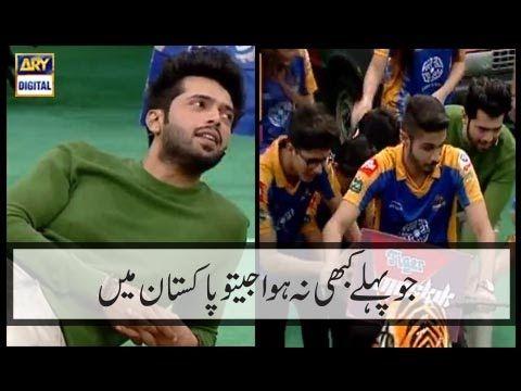 Jo Pehley Kabhi Na Howa - Jeeto Pakistan - Video Tubez