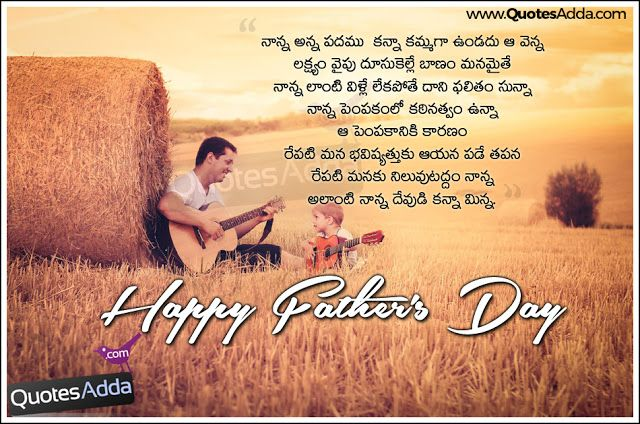 father day wallpaper hd  fathers day images photos  fathers day images for whats...