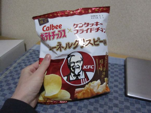 KFC chips!! Even if they arrive as crumbs i need to taste these lol!