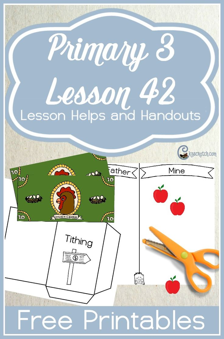 Lesson 42 tithing primary lessons lds primary lessons