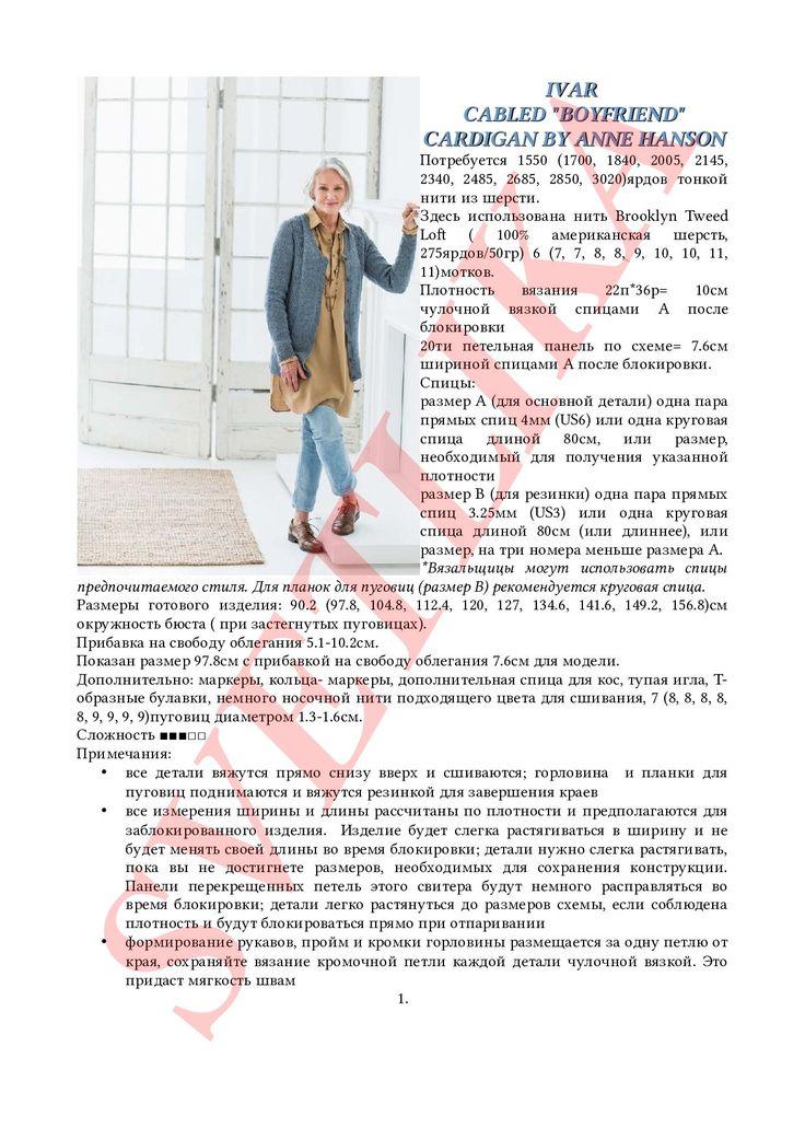 https://img-fotki.yandex.ru/get/56520/125862467.96/0_1b1925_6e6f304f_orig