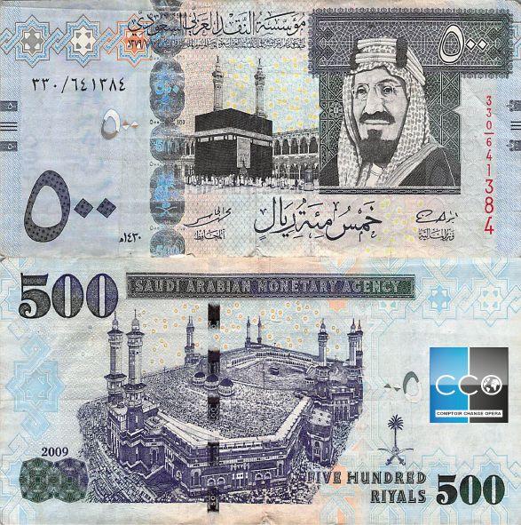 Ce billet a été émis le 17/09/2007. Sur le recto, nous voyons le roi Abdelaziz ben Abderrahmane Al Saoud, dit Ibn Séoul,  le fondateur du troisième État saoudien. Un nouveau billet de 500 a été émis en 2016. les deux sont en circulation.