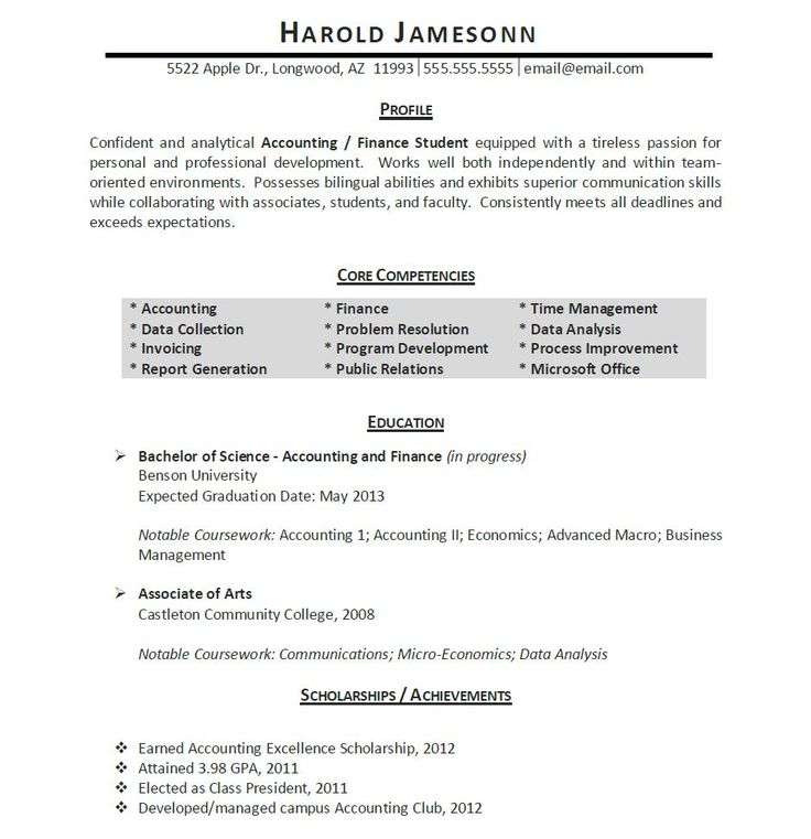 The  Best Student Resume Template Ideas On   High