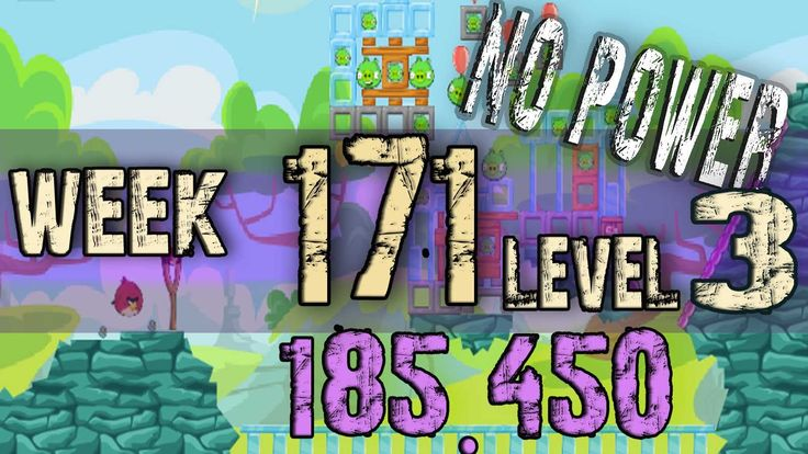 Angry Birds Friends Tournament | Week 171  Level 3 | no power HighScore  Angry Birds Friends Tournament Week 171 level 3 / 24 Aug 2015 http://angrybirdsfriendstournaments.blogspot.com/2015/08/angry-birds-friends-tournament-week-171-level-3.html