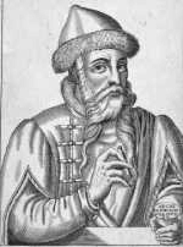 Your Quick Overview of Johannes Gutenberg and His Revolutionary Printing Press: Johannes Gutenberg