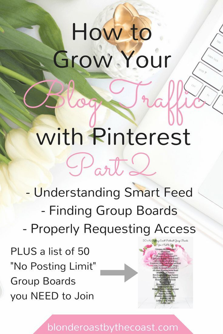 "How to Grow Your Blog Traffic with Pinterest - Understanding smart feed, finding group boards to join, properly requesting access, implementing pin scheduling, PLUS a list of 50 ""No Posting Limit"" Group Boards you NEED to join!!"