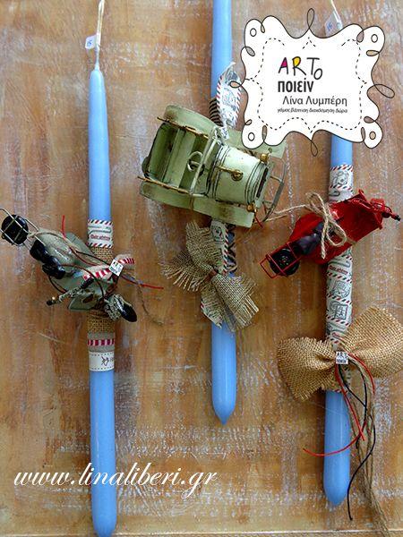 αντίκες βέσπες & αυτοκινητάκια στη λαμπάδα... χειροποίητες λαμπάδες ARΤοποιείν γάμος βάπτιση διακόσμηση δώρα Ι. Πασσαλίδη 24, Καλαμαριά www,linaliberi.gr