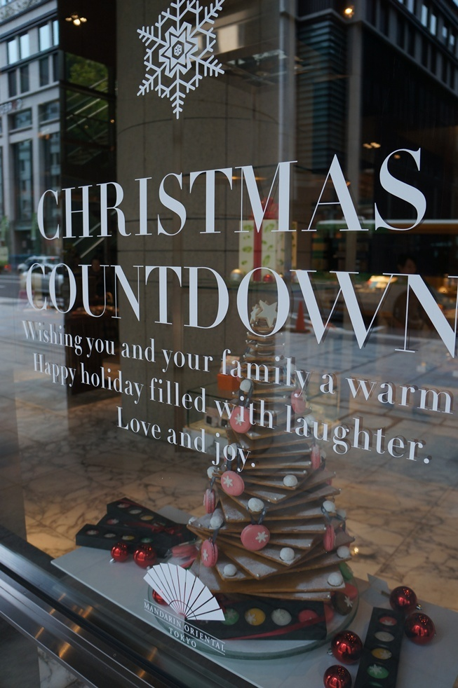 Window display inspiration: Christmas Countdown window display at Mandarin Oriental, Toyko's Gourmet Shop. http://www.mandarinoriental.com/tokyo/fine-dining/gourmet-shop/