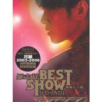 Show Lo (Show Luo/Lo Chih Hsiang): Best Show (CD + DVD) (Taiwan Import) - (WYEG)