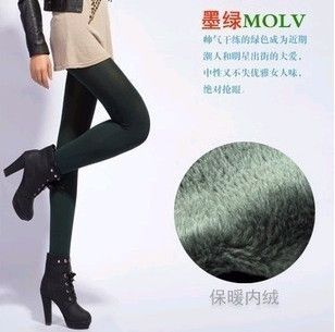 Nessaj Hot 2017 New Fashion Women's Autumn And Winter High Elasticity And Good Quality Warm Leggings Thick Velvet Pants Free