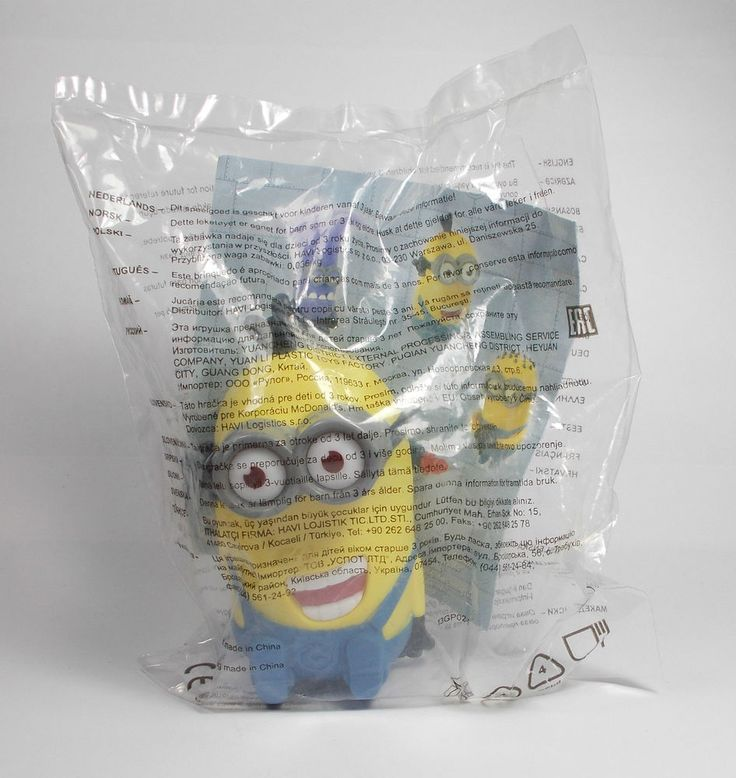 Despicable Me - Minion - Tim - Giggling - Toy Figure - Cake Topper - New Sealed