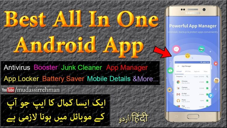 Most Useful Secret App For All Android Phones   All in One Android App  ...