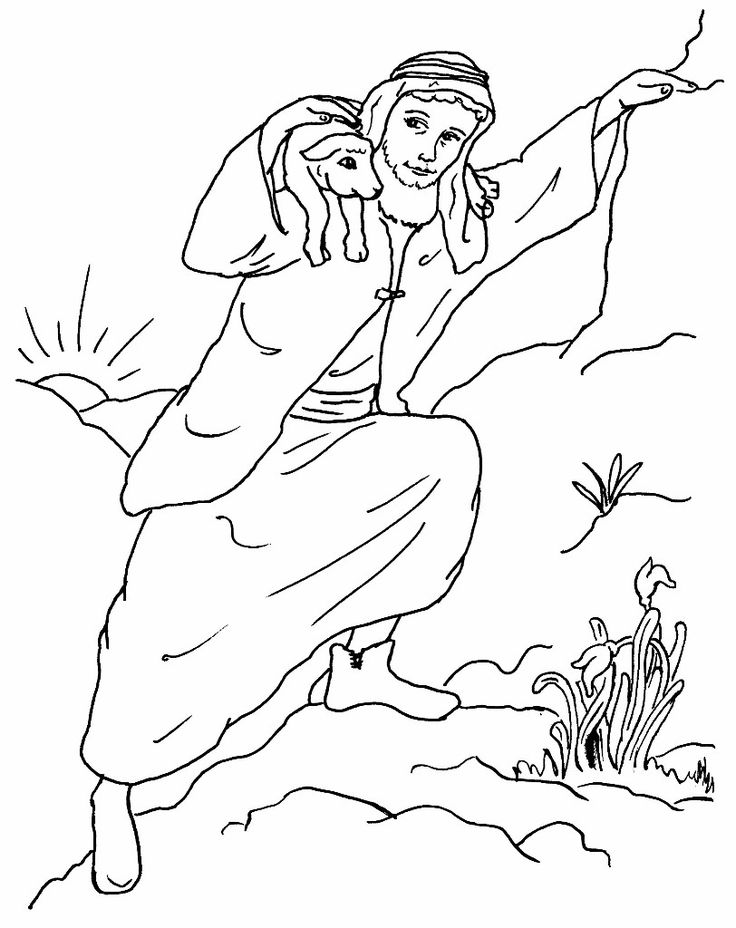 The Lost Sheep Coloring Pages