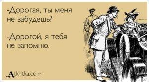 Аткрытка №174653: - atkritka.com