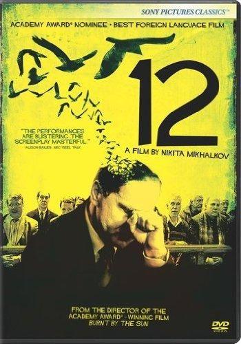 12  #MAKOVETSKY,SERGEI #DVD