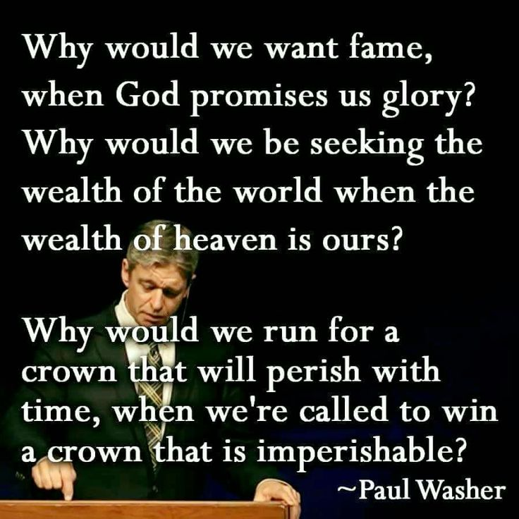christian quotes | Paul Washer quotes | heaven | God's glory | eternal life
