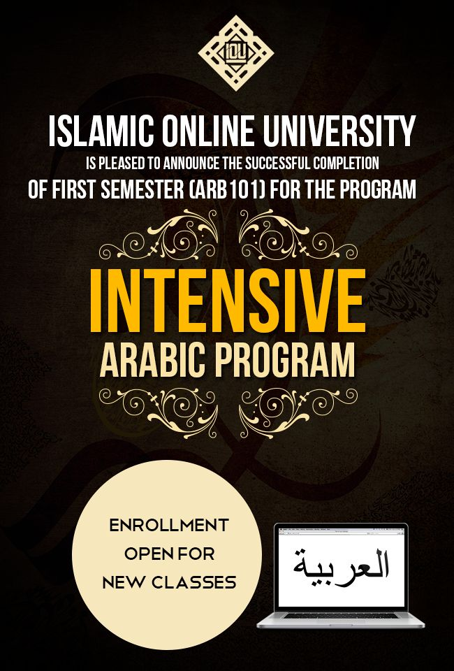 Islamic Online University's INTENSIVE ARABIC PROGRAM.  This is a two year program, eight courses (two courses per semester), with concentration on reading, writing, listening and basic conversation skills. Registration for Spring 2014 Second Enrollment Period Hurry up!!! http://www.islamiconlineuniversity.com/iap/index.php For any further queries, please contact us at info@iou.edu.gm