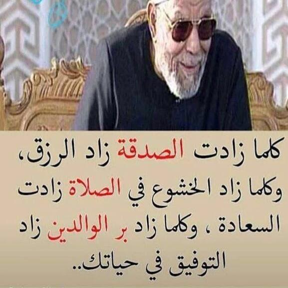 جزائرية حره « Imen » (@wiwi224) | Twitter