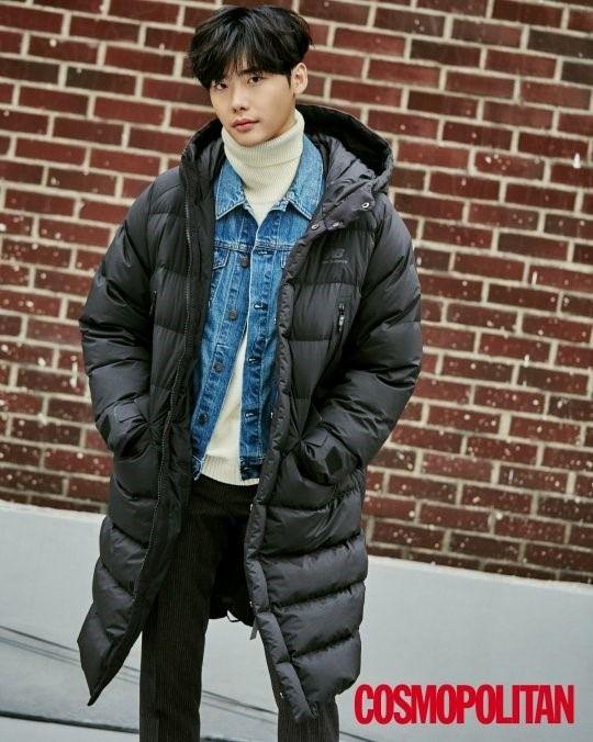 Is Lee Jong Suk bored with acting? | Koogle TV