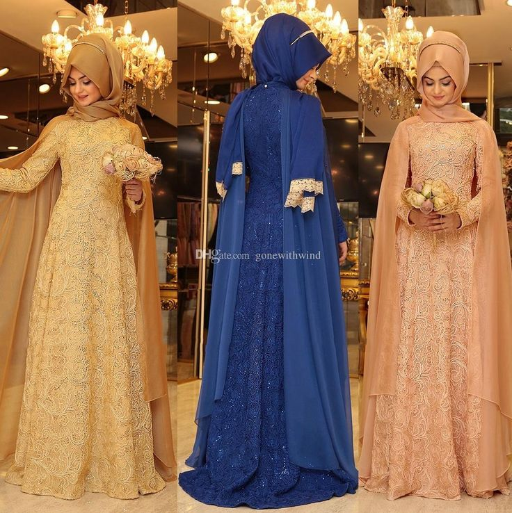 25 Best Ideas About Hijab Gown On Pinterest Fashion