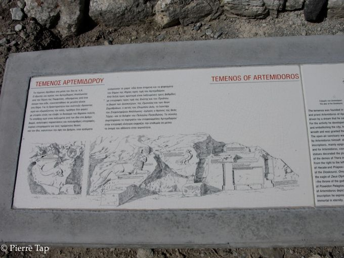 Téménos (enclos sacré) d'Artemidoros