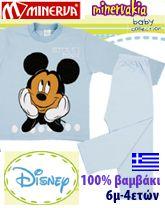 Βρεφική Παιδική Mickey Mouse - Εσώρουχα Disney 60773