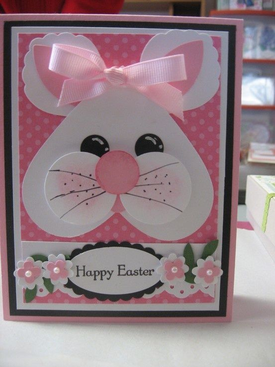handmade Easter card .... pink and white ... punch art bunny face with a heart cut base ... adorable! ... Stampin'Up!