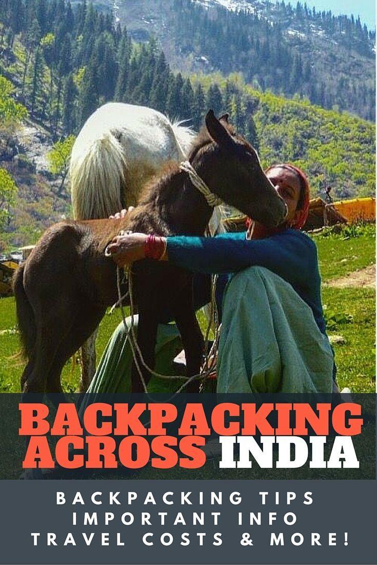I have spent over a year travelling around India. It was one of the most rewarding, frustrating, enriching and disgusting times of my life. Click here for my tips for backpacking in India.
