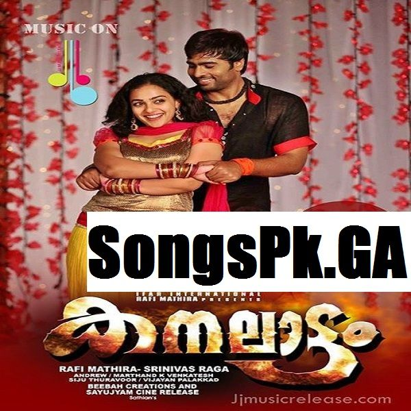 100 Days Of Love (2015) Malayalam Movie Original ACD Rip Mp3 Songs Free  Download