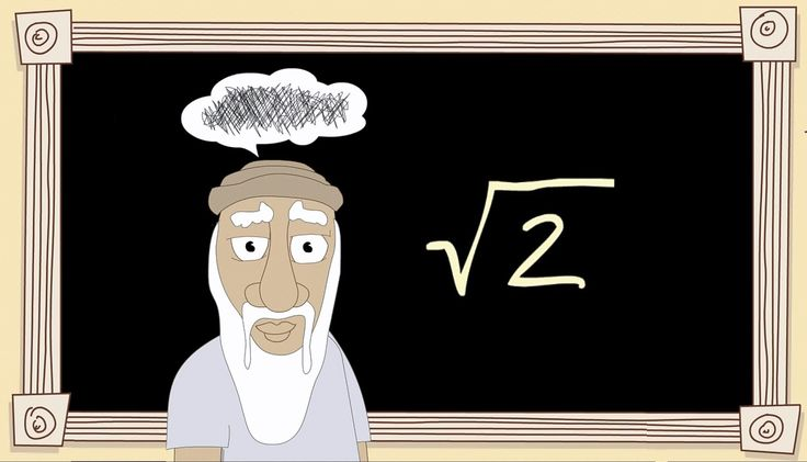 Irrational Numbers Video