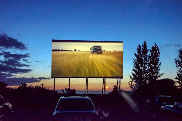 Drive-in Theatre, Manitou Beach, Saskatchewan