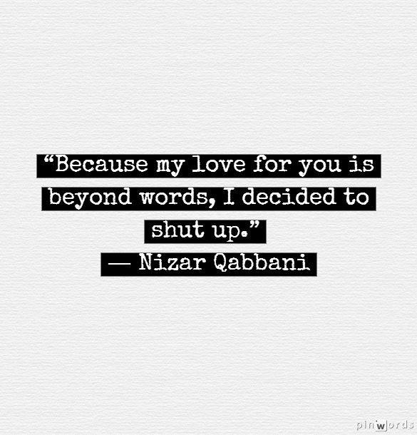 Nizar Qabbani, love