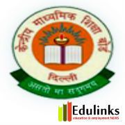jee main 2015 result date, jee main result 2015, jee main results date 2015 latest news, joint entrance examination 2015 result, paper 1 2 weightage for advanced test, www jeemain nic in result 2015