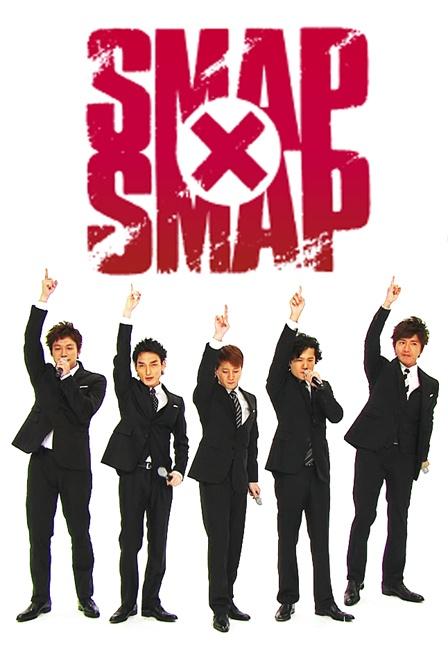 SMAP X SMAP