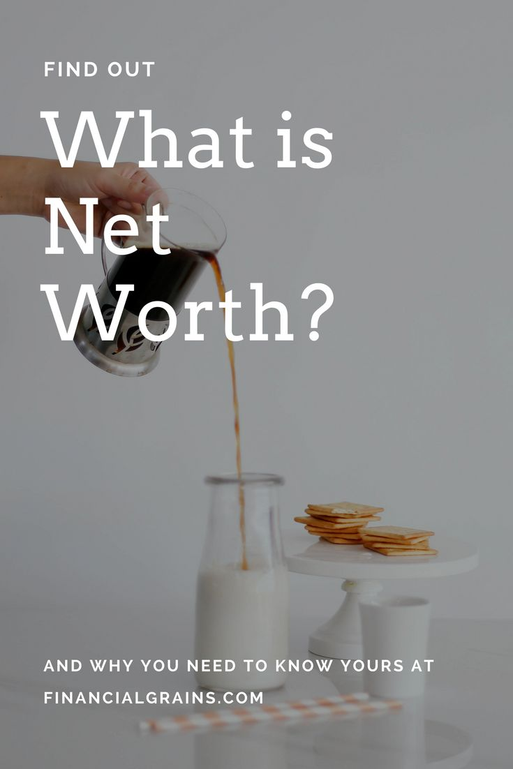 What is net worth and why you need to know it for your personal finance journey!