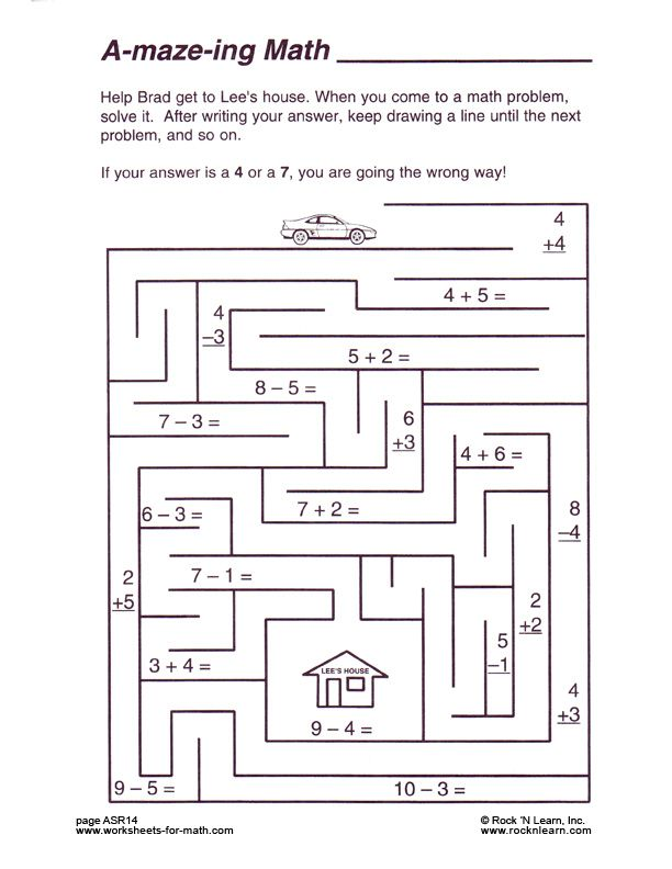 16 best images about Addition Subtraction 1st Grade Math – Math Maze Worksheets