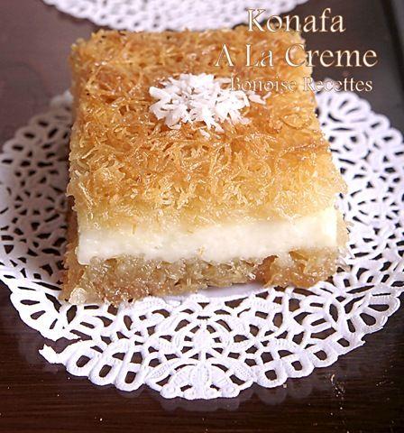kunafa recipe                                                                                                                                                                                 More