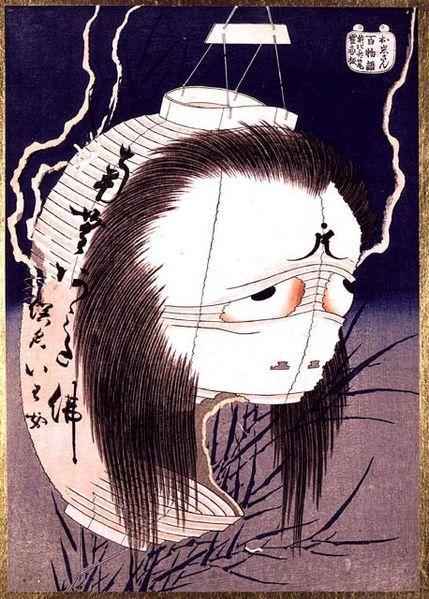 """妖怪提灯お化け Yokai Chochin Obake (Lantern Ghost)  Yōkai (妖怪?, ghost, phantom, strange apparition) are a class of supernatural monsters in Japanese folklore. The word yōkai is made up of the kanji for """"mysterious"""" and """"weird"""".------ #japan #japanese #yokai"""