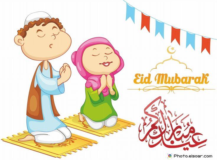 Eid Mubarak with Muslims during prayers