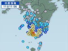 速報鹿児島県で鹿児島湾を震源とする地震が発生 鹿児島市で最大震度震度5強を記録 この地震による津波の心配はないみたいだけど今後の情報にはご注意を  #地震 #鹿児島 #災害 tags[鹿児島県]