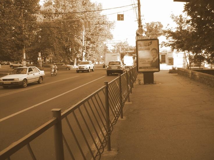Simferopol. City of roads...